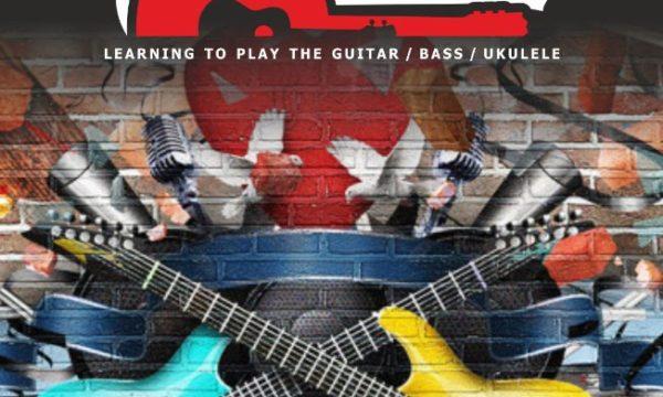 гитары - блокнот обложка