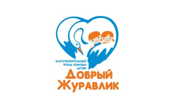 лого ДЖ