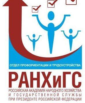 ! лого ОПиТ